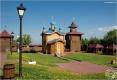 Государственное учреждение культуры «Мозырский объединённый краеведческий музей»
